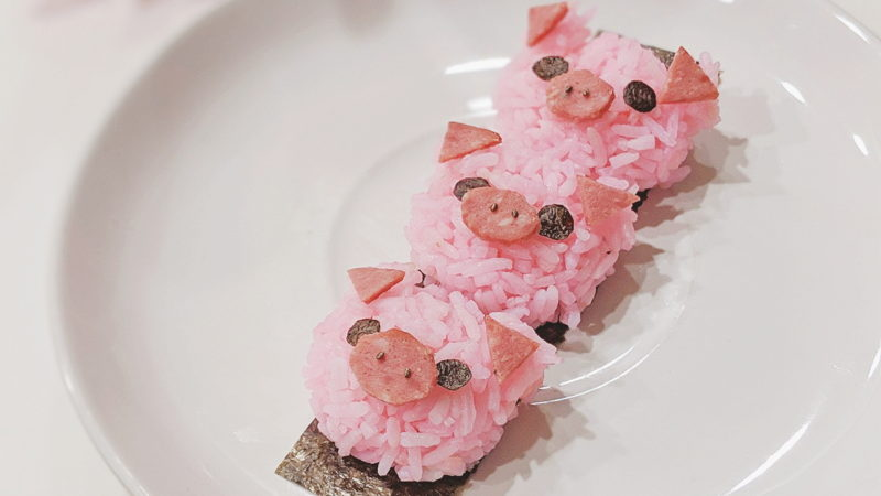 Year of the Pig Rice Balls